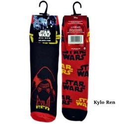 Lasten Star Wars sukkasetti (2 paria)